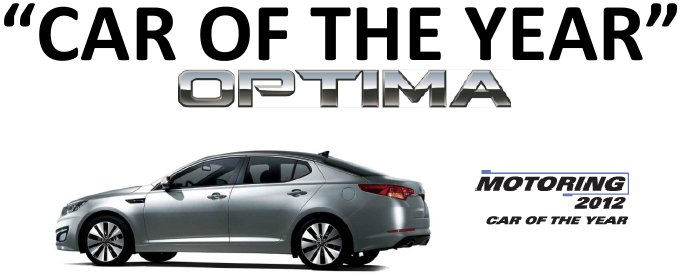 Optima car of the year 2012